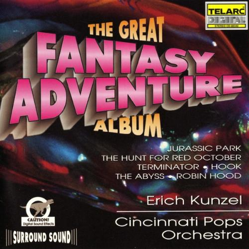 RE-RECORDINGS | #7 THE GREAT FANTASY ADVENTURE ALBUM